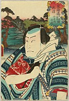 Kunisada Utagawa 1786-1865 - Kabuki Actor's Tokaido 53 Stations - Between Oiso and Odawara