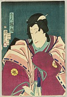 Kunisada II Utagawa 1823-1880 - Hero Sakuramaru