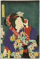 Kunisada Utagawa 1786-1865 - Beauty Yae