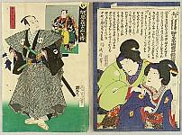 Kunichika Toyohara 1835-1900 - Kabuki Scenes