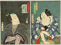 Kunichika Toyohara 1835-1900 - Two Kabuki Actrs