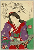 Kunichika Toyohara 1835-1900 - Beauty under a Tree