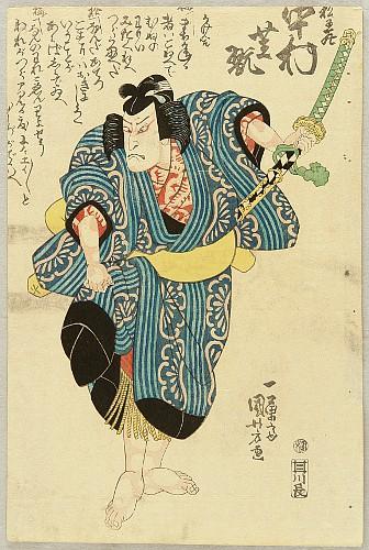 How to Identify Japanese Prints - artelino
