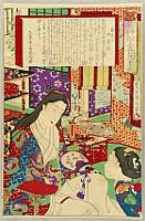 Kunichika Toyohara 1835-1900 - Wives of Tokugawa Shogunate - Wife of Yemitsu