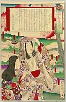 Kunichika Toyohara 1835-1900 - Wives of Tokugawa Shogunate - Wife of Kakei