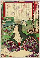 Kunichika Toyohara 1835-1900 - Wives of Tokugawa Shogunate - Wife of Itetsuna