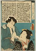 Kunisada Utagawa 1786-1865 - Lovers