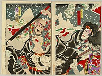Hosai Baido 1848-1920 - Tattooed Heros of Suikoden