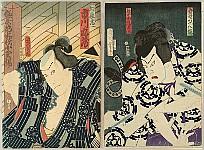 Kunichika Toyohara 1835-1900 - Two Actors - Kabuki