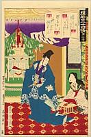 Kunichika Toyohara 1835-1900 - The Tale of Genji - No. 10  Sakaki