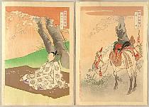 Gekko Ogata 1859-1920 - Flowers of Japan -  Aristocrat.  Horse