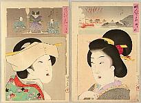 Chikanobu Toyohara 1838-1912 - Mirror of the Ages - Meiji. Tenji