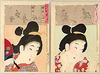 Chikanobu Toyohara 1838-1912 - Mirror of the Ages - Teikyo.  Genroku.