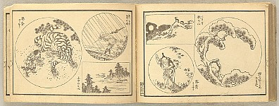 Hokusai Katsushika 1760-1849 - Detailed Illustrations - Saiga Zushiki Vol.4.