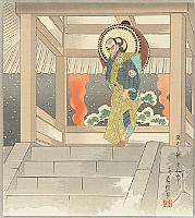 Sadanobu III Hasegawa 1881-1963 - Kabuki Shikishi - Drum Tower