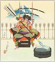 Sadanobu III Hasegawa 1881-1963 - Kabuki Shikishi - Yanone