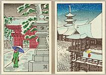 Koitsu Tsuchiya 1870-1949 - Landscape