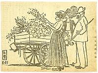 Kunisuke Hashimoto 1884-1953 - Illustration -  Flower Seller in Paris