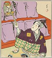 Masamitsu Ota 1892-1975 - Eighteen Kabuki Plays - Seven Masks