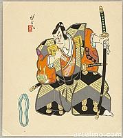 Masamitsu Ota 1892-1975 - Eighteen Kabuki Plays - Kenuki- Magnetic Force