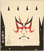 Konobu Hasegawa 1881 - ? - Collection of Kumadori Make-ups - Bungo