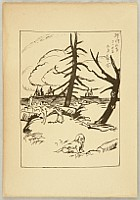 Toyonari Yamamura 1885-1942 - Impressions of Great Kanto Earthquake - Survived Dogs