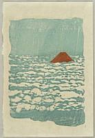 Koshiro Onchi 1891-1955 - Mt. Fuji over Clouds