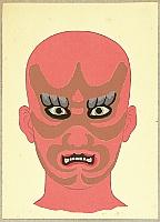 Masamitsu Ota 1892-1975 - Kabuki Makeups - Devil Kumadori