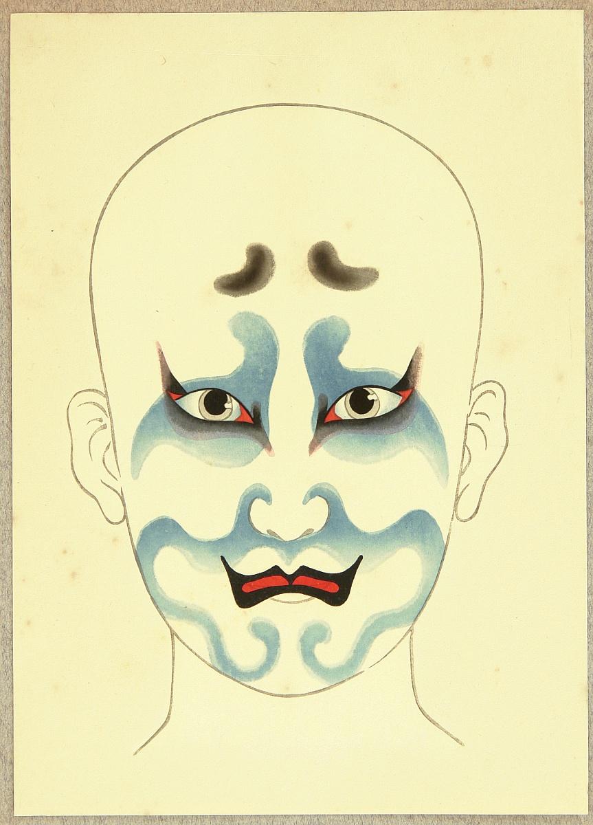 Kabuki Makeup Kumadori Artelino - Kabuki-makeup