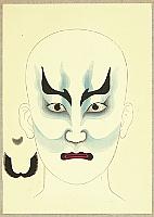 Masamitsu Ota 1892-1975 - Kabuki Makeups - Shihei no Kumadori