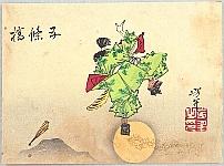 Yoshitoshi Tsukioka (Taiso) 1839-1892 - Sketches by Yoshitoshi - Gojo Hashi