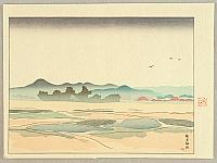 Hanjiro Sakamoto 1882-1969 - Five Views of Tsukushi - Enokidera Shrine