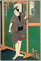 Kunichika Toyohara 1835-1900 - Sword Merchant