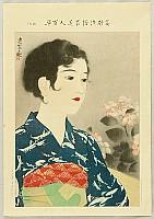 Shinsui Ito 1898-1972 - One Hundred Beauties in Takasago-zome Light Kimono - Hydrangea