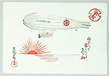 not identified - Treasure Air Ship