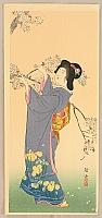 Sozan Ito 1884-? - Beauty and Cherry - Setsugetsuka