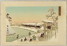 Hiroshige Ando 1797-1858 - Twelve Snow Scenes of the Eastern Capital - Soto Sakurada