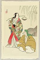 Tadamasa Ueno 1904-1970 - Kabuki Ju-hachi Ban - Ja Yanagi