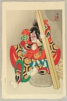 Tadamasa Ueno 1904-1970 - Kabuki Ju-hachi Ban - Kagekiyo