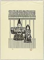 Masayuki Miyata 1926-1997 - Dolls and Temple Wall
