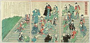 Unknown - Climbing Staircase - Kabuki