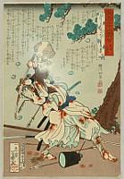 Yoshiiku Utagawa 1833-1904 - Eimei Nijuhasshuku - Enjo Jizaemon