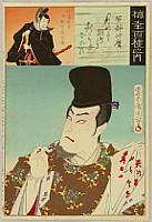 Kunichika Toyohara 1835-1900 - The Hundred Roles of Baiko - Nakamaro and Blood Letter