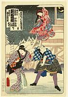 Kunisada Utagawa 1786-1865 - Green Grocer Oshichi in the Snow  - Kabuki