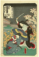 Kunisada Utagawa 1786-1865 - Villain and Avenger  - Kabuki