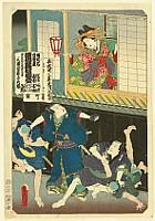 Kunisada Utagawa 1786-1865 - Courtesan and Fight on the Street  - Kabuki