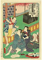 Kunisada Utagawa 1786-1865 - Lovers and Buffoon - Kabuki