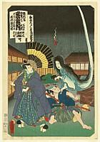Kunisada Utagawa 1786-1865 - Ghost and the Villains - Kabuki