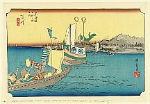 Hiroshige Ando 1797-1858 - Fifty-three Stations of Tokaido (Hoeido) - Arai