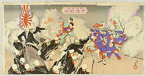 Toshihide Migita 1863-1925 - Fierce Battle at Pyongyang - Sino-Japanese War